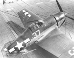 "An F6F-3 Hellcat of Fighting Squadron 1, the ""High Hatters,"" sustains a catastrophic failure while landing aboard the carrier USS Yorktown (Essex-class) north of the Marianas, 16 Jun 1944."
