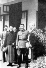 Hubei Province Chairman Huang Shaohong, Nationalist Party military instructor General Jiang Fangzhen (courtesy name Baili), and Italian Finance Minister Alberto De Stefani at Hankou, Hubei Province, China, 20 May 1937