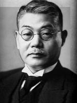 Portrait of Hachiro Arita, 1936-1940