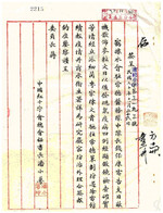 Chinese Red Cross report to Chiang Kaishek noting the Japanese use of bubonic plague as a weapon at Changde, China on 4 Nov 1940; report compiled on 28 Nov 1940