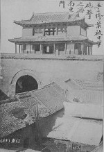 Damaged buildings near the east gate of Jinan, Shandong, China, circa 4 May 1928