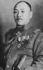 Portrait of Colonel Korechika Anami, early 1930s