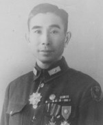 Portrait of Pan Yukun, circa 1946
