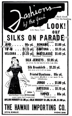 "Advertisement for silk fabrics that appeared in two Honolulu newspapers 3 Dec 1941, four days before the attack. This ad was said to have coded messages alerting Japanese residents in Hawaii. This copy has been ""decoded"""