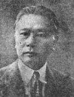 Portrait of Tran Trong Kim, date unknown