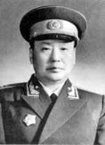 Portrait of General Ulaan Hu, 1955