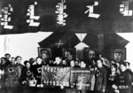 Acting Governor Ulaan Huu speaking at the founding of the Inner Mongolia region of Communist China, Suiyuan Province, China, May 1947