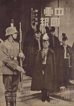 Chinese Ambassador Cheng Tianfang immediately after he had presented his credentials to Adolf Hitler, Berlin, Germany, Jan 1936