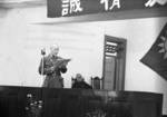 Chiang Kaishek speaking at the Second Plenary Session of the National Political Council, Chongqing, China, 17 Nov 1941, photo 01 of 20