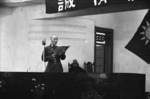 Chiang Kaishek speaking at the Second Plenary Session of the National Political Council, Chongqing, China, 17 Nov 1941, photo 02 of 20
