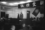 Chiang Kaishek speaking at the Second Plenary Session of the National Political Council, Chongqing, China, 17 Nov 1941, photo 03 of 20