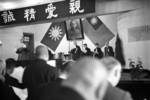 Chiang Kaishek speaking at the Second Plenary Session of the National Political Council, Chongqing, China, 17 Nov 1941, photo 06 of 20