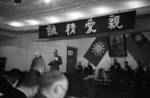 Chiang Kaishek speaking at the Second Plenary Session of the National Political Council, Chongqing, China, 17 Nov 1941, photo 11 of 20