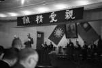 Chiang Kaishek speaking at the Second Plenary Session of the National Political Council, Chongqing, China, 17 Nov 1941, photo 09 of 20
