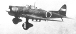 D3A2 dive bomber in flight, date unknown