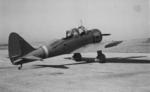 Ki-36 aircraft at rest, date unknown
