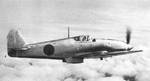 Ki-61 aircraft in flight, date unknown