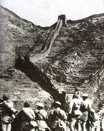 Chinese troops at the Great Wall, 1933