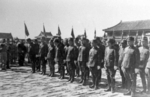 Hiroshi Nemoto and other Japanese officers at the Forbidden City for the Japanese surrender ceremony, Beiping, China, 10 Oct 1945, photo 1 of 3