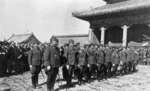 Hiroshi Nemoto and other Japanese officers at the Forbidden City for the Japanese surrender ceremony, Beiping, China, 10 Oct 1945, photo 2 of 3