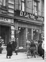 Destroyed Jewish shop in Magdeburg, Germany, 9 Nov 1938, photo 6 of 7