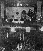 Celebration in Guangzhou, Guandong Province, China over the Japanese victory in Singapore, circa 16 Feb 1942, photo 1 of 3
