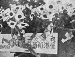 Celebration in Guangzhou, Guandong Province, China over the Japanese victory in Singapore, circa 16 Feb 1942, photo 3 of 3