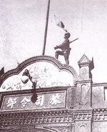 Japanese flag being hoisted above newly captured Chinese 7th Brigade headquarters, Mukden, Liaoning Province, China, 19 Sep 1931