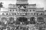 Memorial service in Shanghai, China for the Chinese soldiers fallen during the First Battle of Shanghai, mid-1932