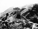 Chinese machine gun position near the Great Wall, Sep 1937
