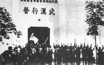 Japanese troops celebrating the capture of Wuhan at the Wuhan barracks, 27 Oct 1938