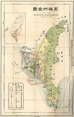 Map of Takao Prefecture, Taiwan, 1939