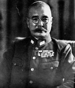 Portrait of Lieutenant General Rikichi Ando, 5 Dec 1940