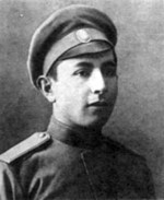 Portrait of Ivan Bagramyan, 1916