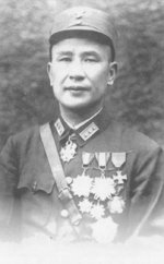 Portrait of General Bai Chongxi, 1940s