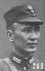 Portrait of Bai Chongxi seen in Japanese publication
