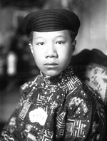 Portrait of Emperor Bao Dai, 1926
