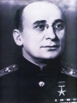 Portrait of Marshal of the Soviet Union Lavrentiy Beria, post war