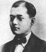 Portrait of Subhash Chandra Bose as a student in England, United Kingdom, 1920