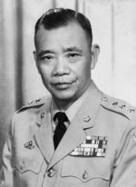 Portrait of General Chen Daqing, circa 1965