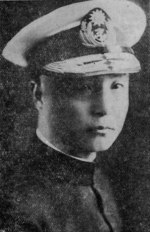Portrait of Vice Admiral Chen Shaokuan, circa late 1920s or early 1930s