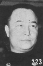 Portrait of Chen Shaokuan seen in Japanese publication