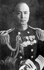 Portrait of Chinese Navy Minister Chen Shaokuan, circa 1930