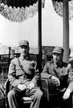 Chiang Kaishek with his son Chiang Wei-kuo, 1941
