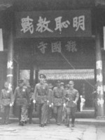 Chiang Kaishek at Baoguo Temple on Emei Mountain in Leshan, Sichuan Province, China on the occasion of a graduating class of officer candidates training on site, Aug 1935