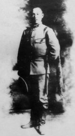 Portrait of Chiang Kaishek as an enlisted member of Japanese Army 19th Field Artillery Regiment based in Takada (now Joetsu), Niigata Prefecture, Japan, late 1910