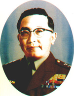 Portral of General Chung Il-kwon, 1950s