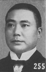 Portrait of Deng Xihou seen in Japanese publication