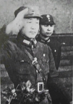 General Du Yuming, date unknown