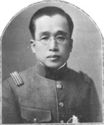 Portrait of Crown Prince Yi Un of Korea, circa 1932